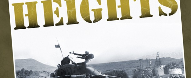 """Days of Battle: Golan Heights"" – A Boardgaming Way Second Look"