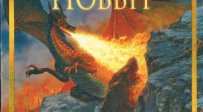 The Hobbit: The Defeat of the Evil Dragon Smaug – A Boardgaming Way Review