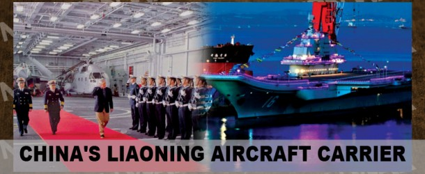 Strategy and Tactics Press: Briefing Room: MW18 –  China's Liaoning Aircraft Carrier