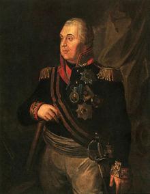 Kutuzov, Mikhail (prince)