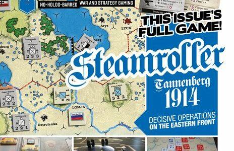 Steamroller cover