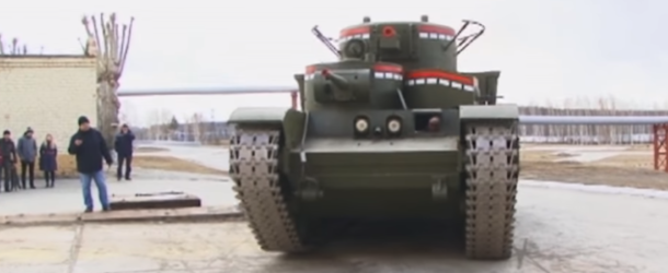 """War is Boring: """"A Gigantic T-35 Tank Rolls Out of a Factory, 80 Years After Production Ended"""""""